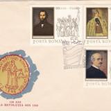 ROMANIA 1968  LP 679 - 120 DE ANI DE LA REVOLUTIA DIN 1848  SERIE  FDC, Stampilat