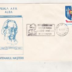 Bnk fil Plic ocazional Centenar nastere Agarbiceanu Alba 1982, Romania de la 1950