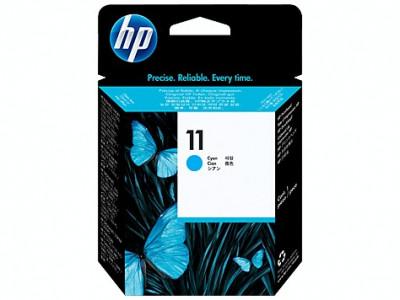 Consumabil HP Cap de printare C4811A Cyan foto