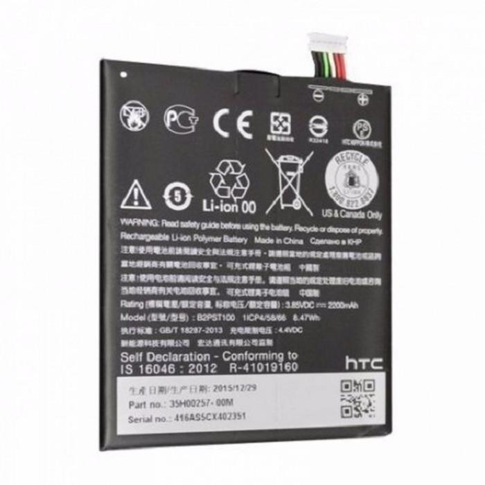 Acumulator HTC Desire 628 530 630 B2PST100