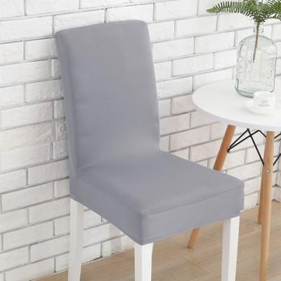 Set 6 huse scaun universale, elastice, masa, gri foto
