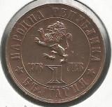 BULGARIA  1 LEV / LEVA  1976 - 100 ANI RASCOALA din APRILIE 1876 , a UNC , KM 94
