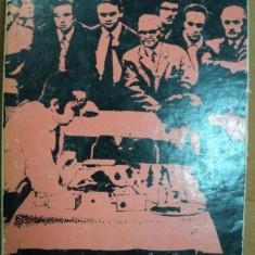 PARTIDE ALESE-FLORIN GHEORGHIU,BUC.1980
