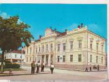 Bnk cp Turnu Severin - Consiliul Popular - necirculata, Drobeta-Turnu Severin, Printata