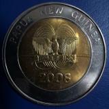 SV * Papua Noua Guinee 2 KINA 2008 * A 35-A ANIVERSARE 1973 AUNC+ / UNC, Africa, Nichel