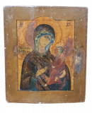 Maica Domnuui cu Pruncul, Icoana Rusia, Secol 19