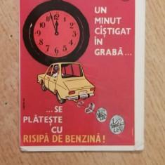 CCO - CALENDARE FOARTE VECHI - ANUL 1980 - NR 6