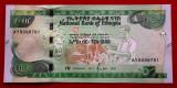 Etiopia Ethiopia 10 Birr 2020 UNC necirculata **
