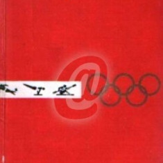 Tokio. Olimpiada recordurilor