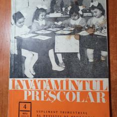 invatamantul prescolar nr.4/1973