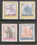 Yugoslavia 1994 Definitives, Churches, MNH M.345
