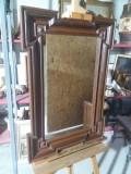 Oglinda veche romaneasca