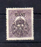 TIMBRU UNGARIA SUPRATIPAR PTT REGATUL ROMANIEI 1919 OCUPATIA ROMANA IN DEBRETIN