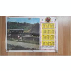 calendar vechi CEC 1977