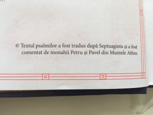 PSALTIREA TRADUSA DUPA SEPTUAGINTA SI COMENTATA DE MONAHII DIN MUNTELE ATHOS