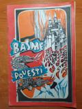 Carte pentru copii - basme si povesti 1993