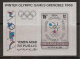 Yemen 1967 Sport, Winter Olympics, Grenoble, imperf. sheet, MNH S.134
