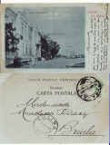 Sulina (Tulcea) -Palatul, Portul-clasica 1900, Circulata, Printata