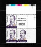ROMANIA 2012-PORTRETELE BANCNOTELOR - BLOC CU VINIETA DIN COALA DE POSTA-LP 1932