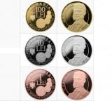 150 ani de la infiintarea unui nou sistem monetar 1 leu 10 lei 100 lei BNR 2017
