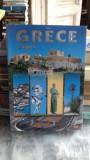 GRECE 2004 (GHID TURISTIC 2004 GRECIA)