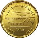 Egipt 50 Piastres 2019 - (New Asyut Barrage) 23 mm, CL10,  KM-New UNC !!!