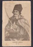 1821-1872AVRAM   IANCU   REGELE  MUNTILOR, Necirculata, Printata