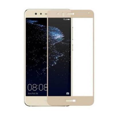 Folie de sticla Huawei P10 Lite, Elegance Luxury cu margini colorate Gold foto