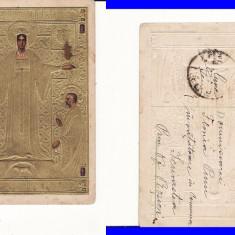Casa Regala, tema istorie -Expozitia 1906  Bucuresti- Carol I, Traian