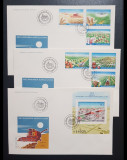 ROMANIA 1982 FDC MECANIZAREA AGRICULTURII SERIE + COLITA 3 PLIC PRIMA ZI LP 1055