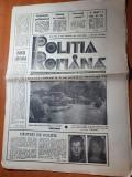 ziarul politia romana 28 iunie 1990-fotbal CM italia 90