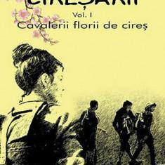 Ciresarii (5 volume)/Constantin Chirita