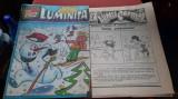 REVISTA LUMINITA - NR:1 ANUL 1972+supliment