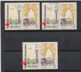 ROMANIA 1966 2 timbre Ziua Marcii eroare diferita lipsa cladire, obliterate, Stampilat