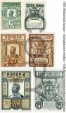 lot 3 REPRODUCERI Emisiunea 1917 Romania