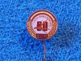 Insigna - AVIATIA CIVILA ROMANA - aniversare 60 de ani -1920-1980
