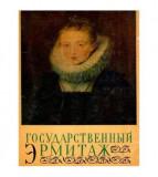 гоСудАРСТВЕННыЙ ЭрмиТАЖ - Muzeul Ermitaj de stat