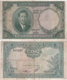1953, 5 piastres ( P-106 ) - Indochina Franceză