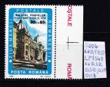 1994 Ziua marcii postale LP1348 MNH, Sport, Nestampilat