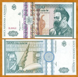 500 lei  1992   UNC
