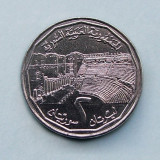 SIRIA  -  2 Pounds 1996  -  Roman Theatre at Bosra  -  aUNC