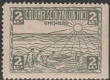 1925 Romania - Timbru fiscal local Colonia Scolarilor Mici Chisinau, Basarabia, Istorie, Nestampilat