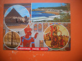 HOPCT 65120  ISTORIE IN...   EGIPT  -CIRCULATA