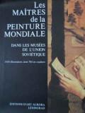 LES MAITRES DE LA PEINTURE MONDIALE DANS LES MUSEES DE L'UNION SOVIETIQUE 1018 ILLUSTRATION DONT 764-ELENA MARTC, Didactica si Pedagogica