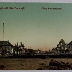 EXPOZITIA NATIONALA 1906 , BUCURESTI , ALEEA INDEPENDENTEI , CARTE POSTALA ILUSTRATA , NECIRCULATA