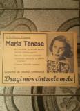 Afis / Reclama Maria Tanase anii '50