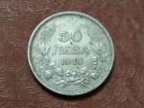 Monedă 50 leva 1940