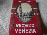 Carte postala -  32 vedute Venetia - pliante - interbelica - necirculata, Printata