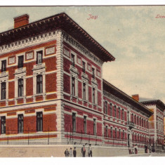 IASI -LICEUL NATIONAL-CARTE POSTALA UPU CIRCULATA LA 1908, Printata