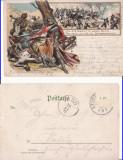 Israel, Palestina-Cruciade-Cavaler templier, litografie, rara, Circulata, Printata